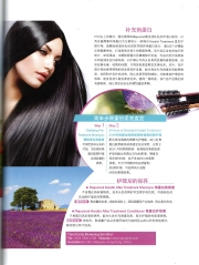 Beauty Trend Volume 7